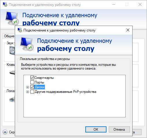 amazon vps сервер настройка